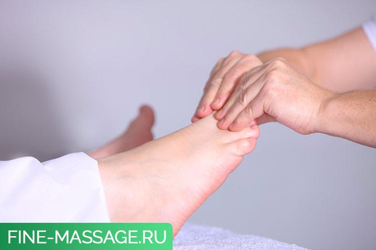 Рефлекторный массаж