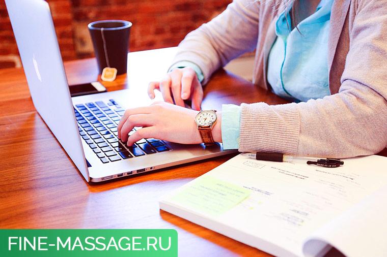 Лечение точечным массажем