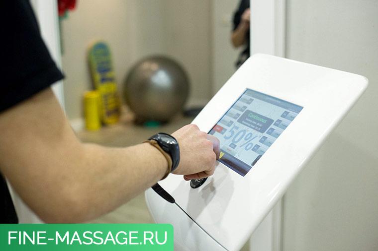Методы лечения физиотерапии