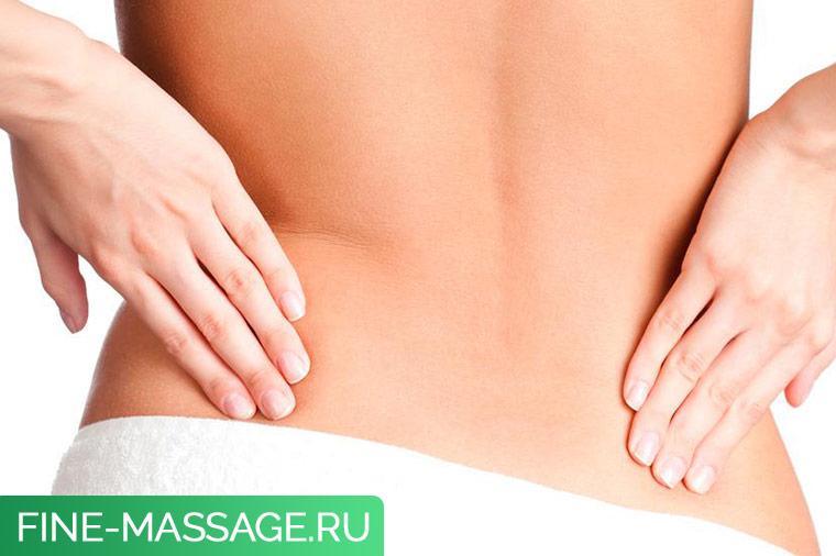 Как лечить сильную боль в спине при беременности