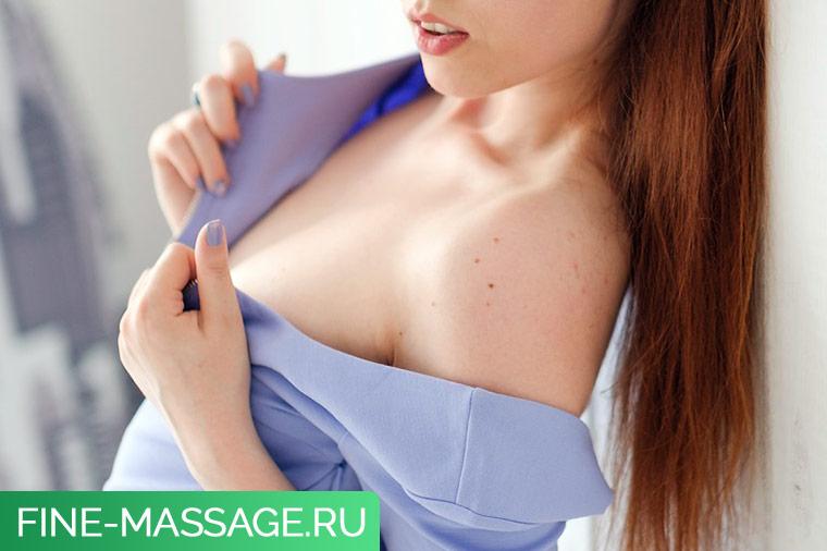 Плечевой плексит